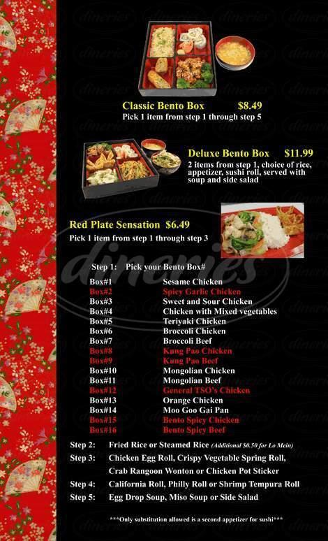 menu for Bento Asian Diner