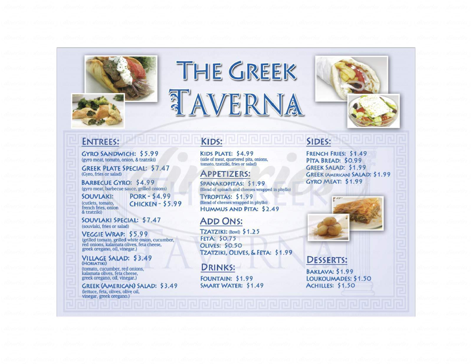 menu for The Greek Taverna