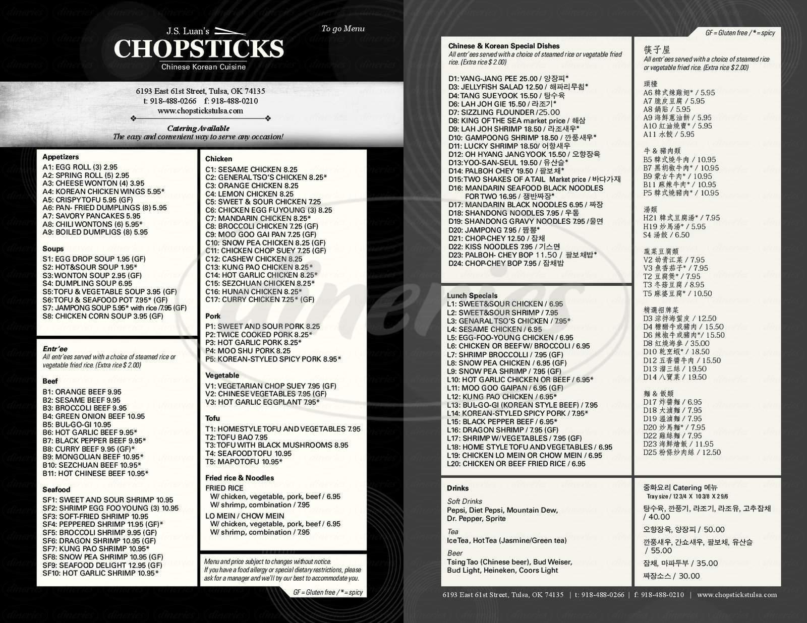 menu for Chopsticks