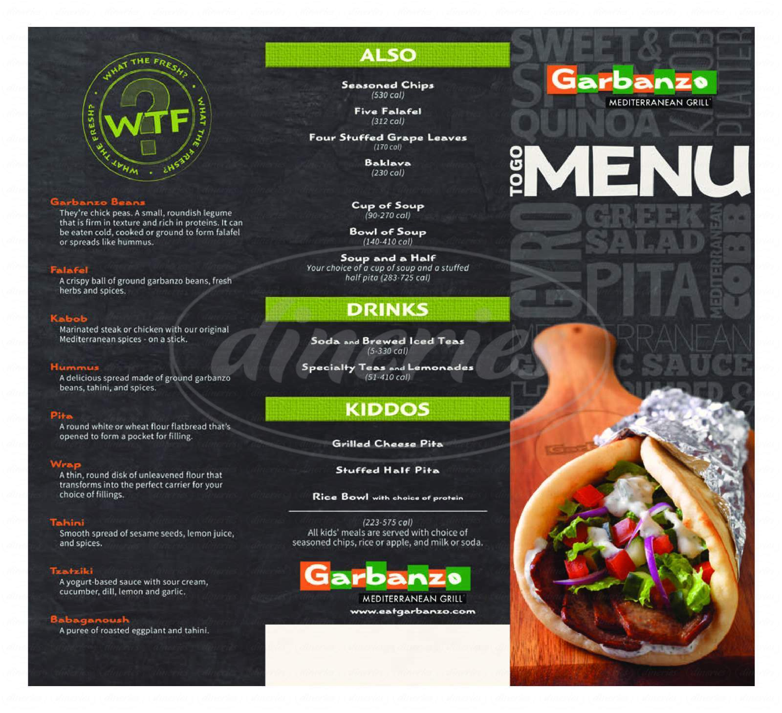 menu for Garbanzo Mediterranean Food