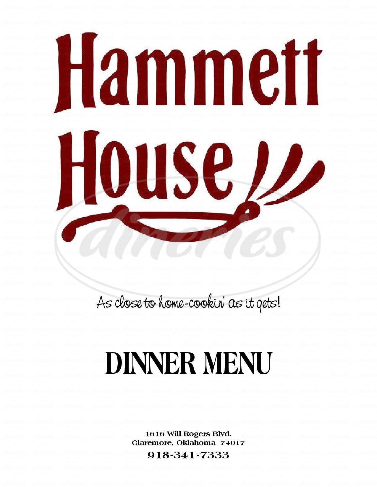 menu for Hammett House Restaurant
