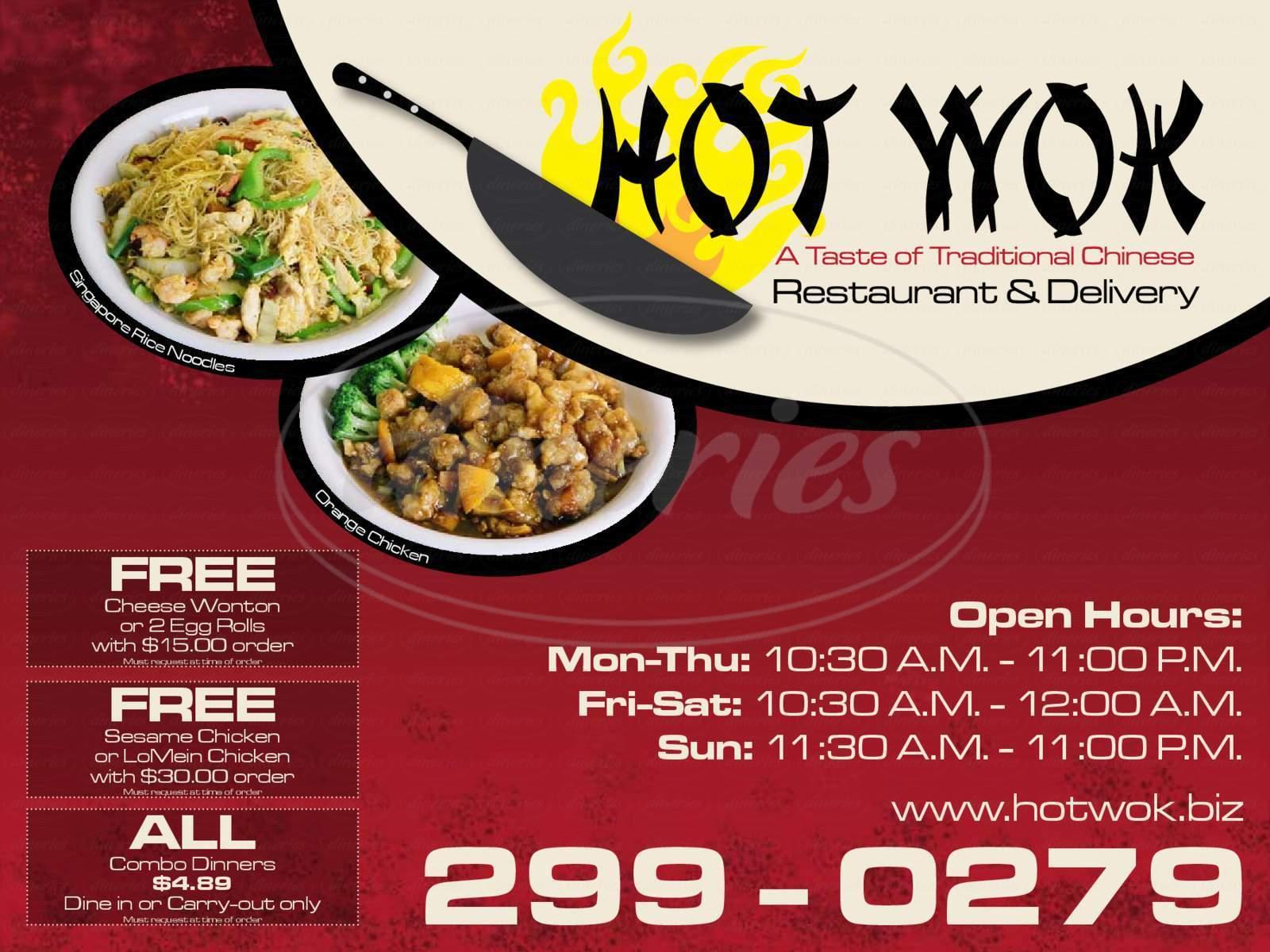 menu for Hot Wok