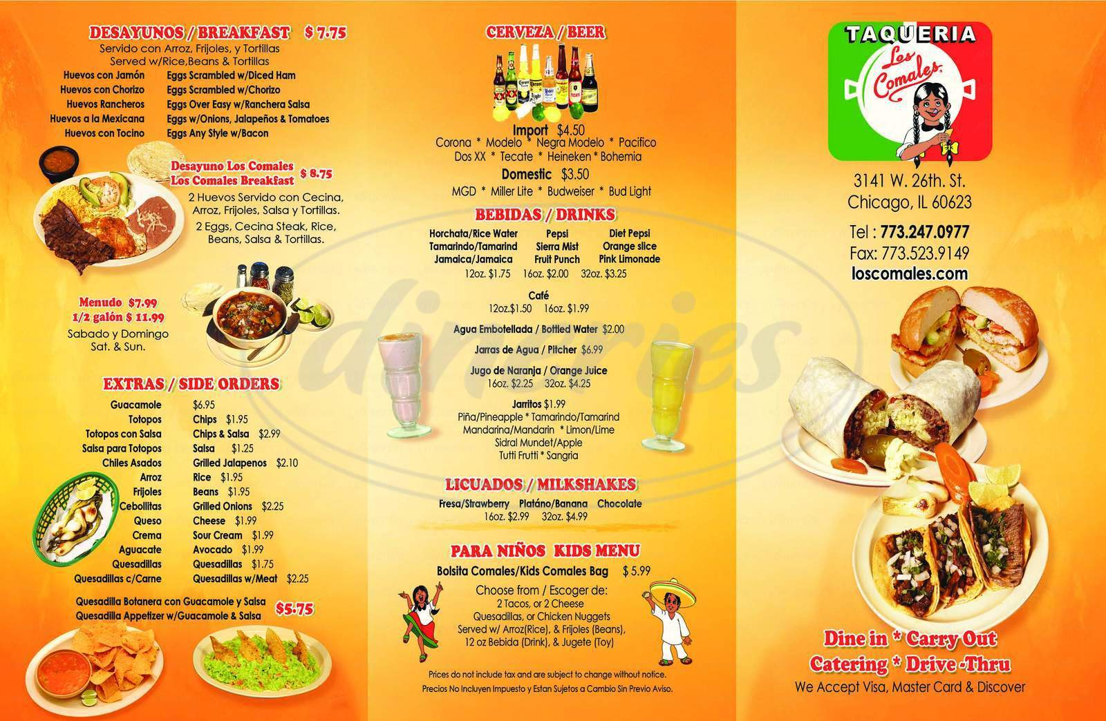 menu for Los Comales