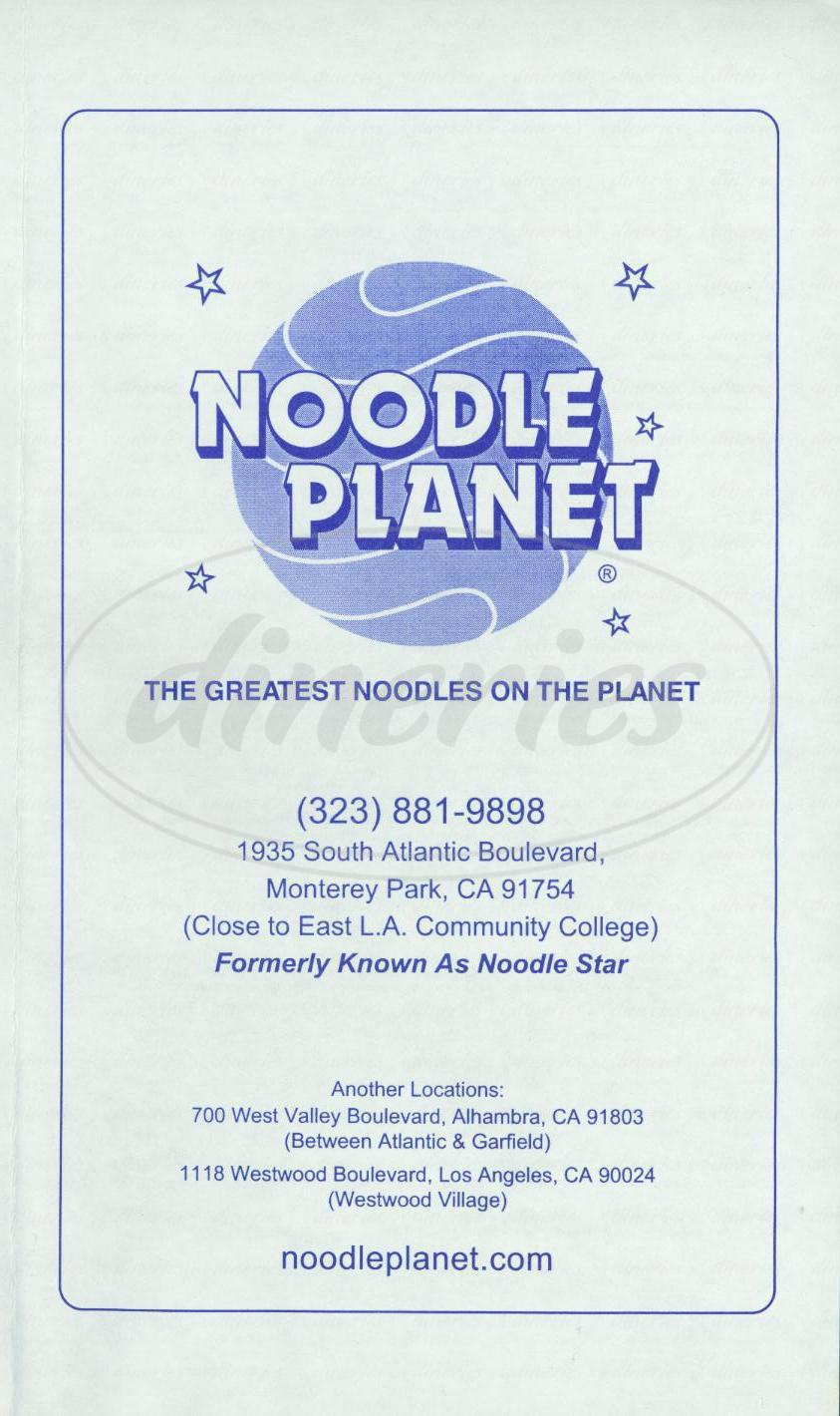 menu for Noodle Planet