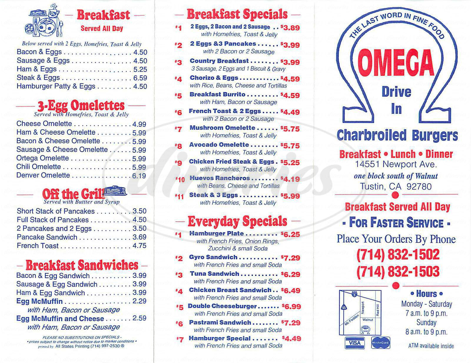 menu for Omega Drive In