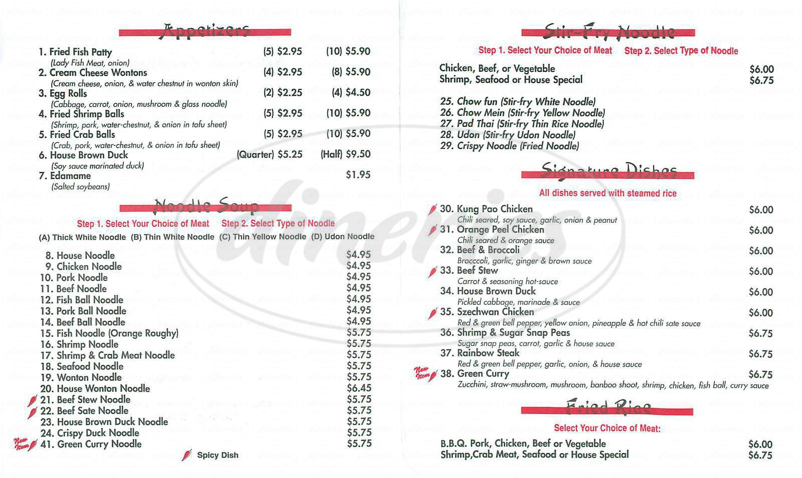 menu for Noddle Avenue