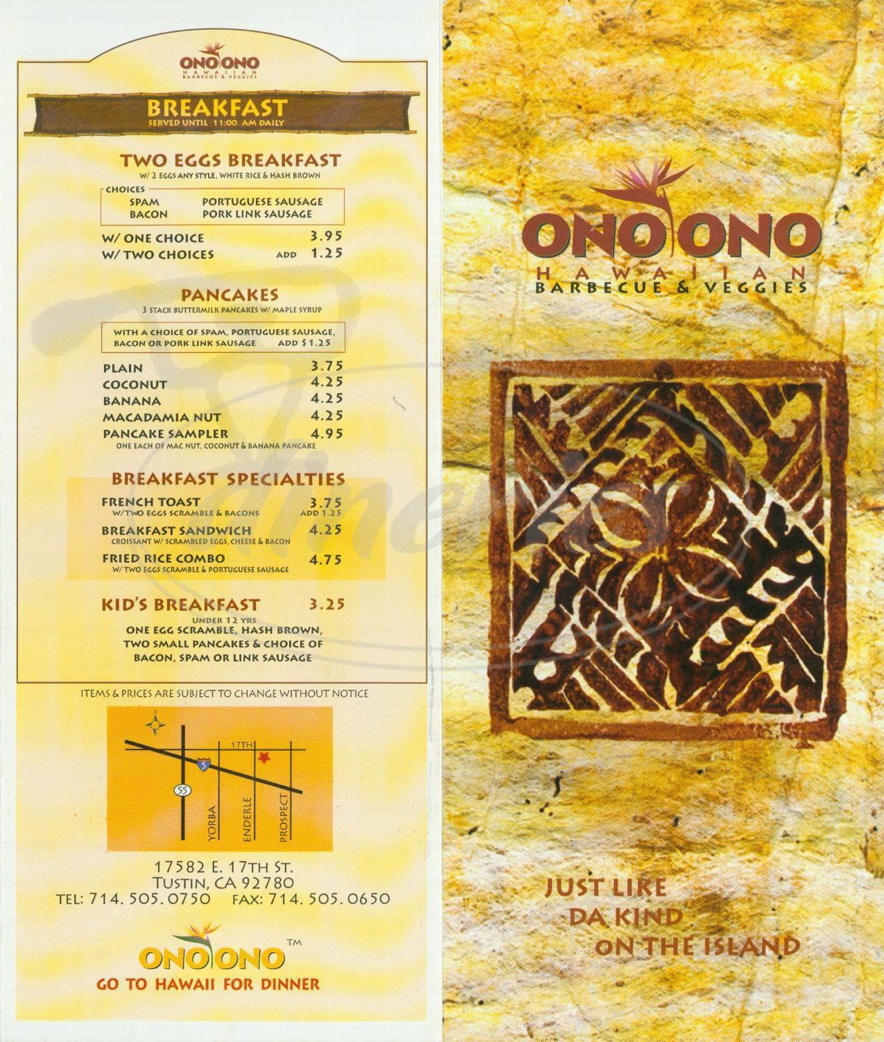 menu for Ono Ono Hawaiian Bbq