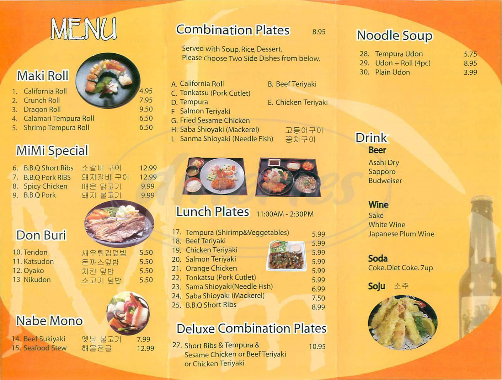 menu for Mimi Restaurant