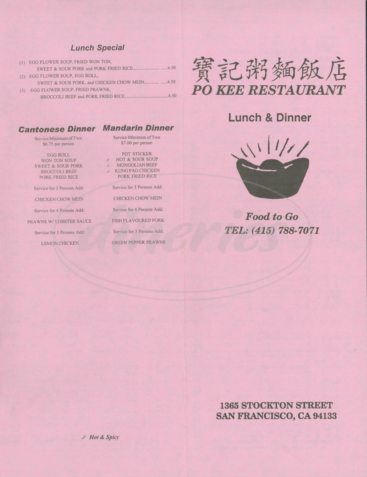 menu for Po Kee Restaurant