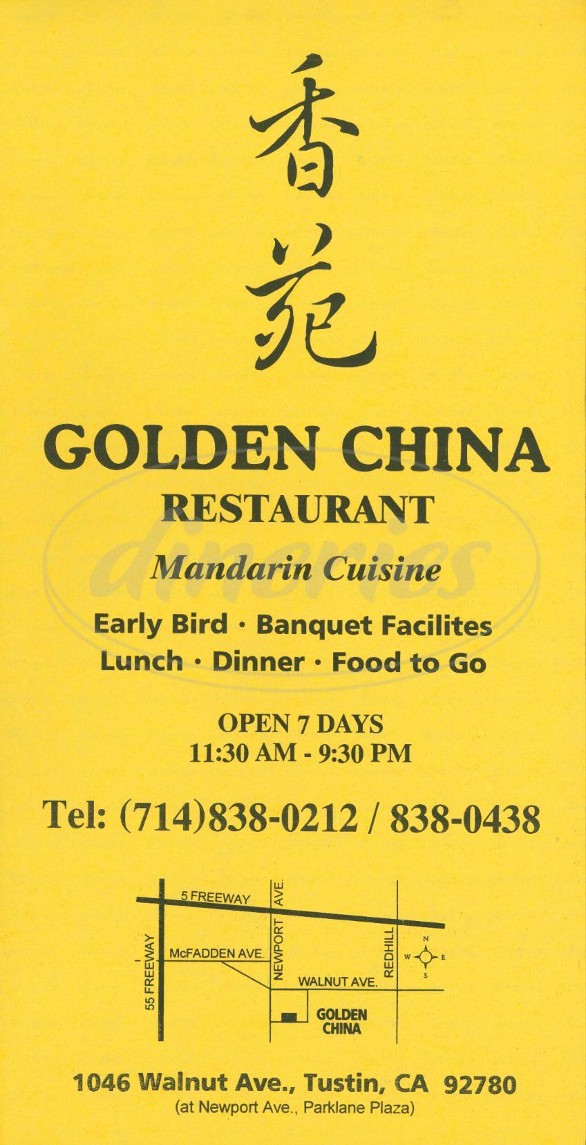 menu for Golden China Restaurant
