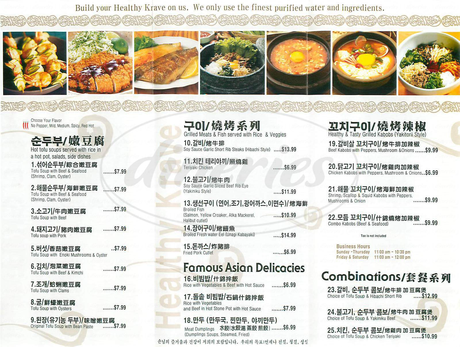 menu for HK Tofu & Grill