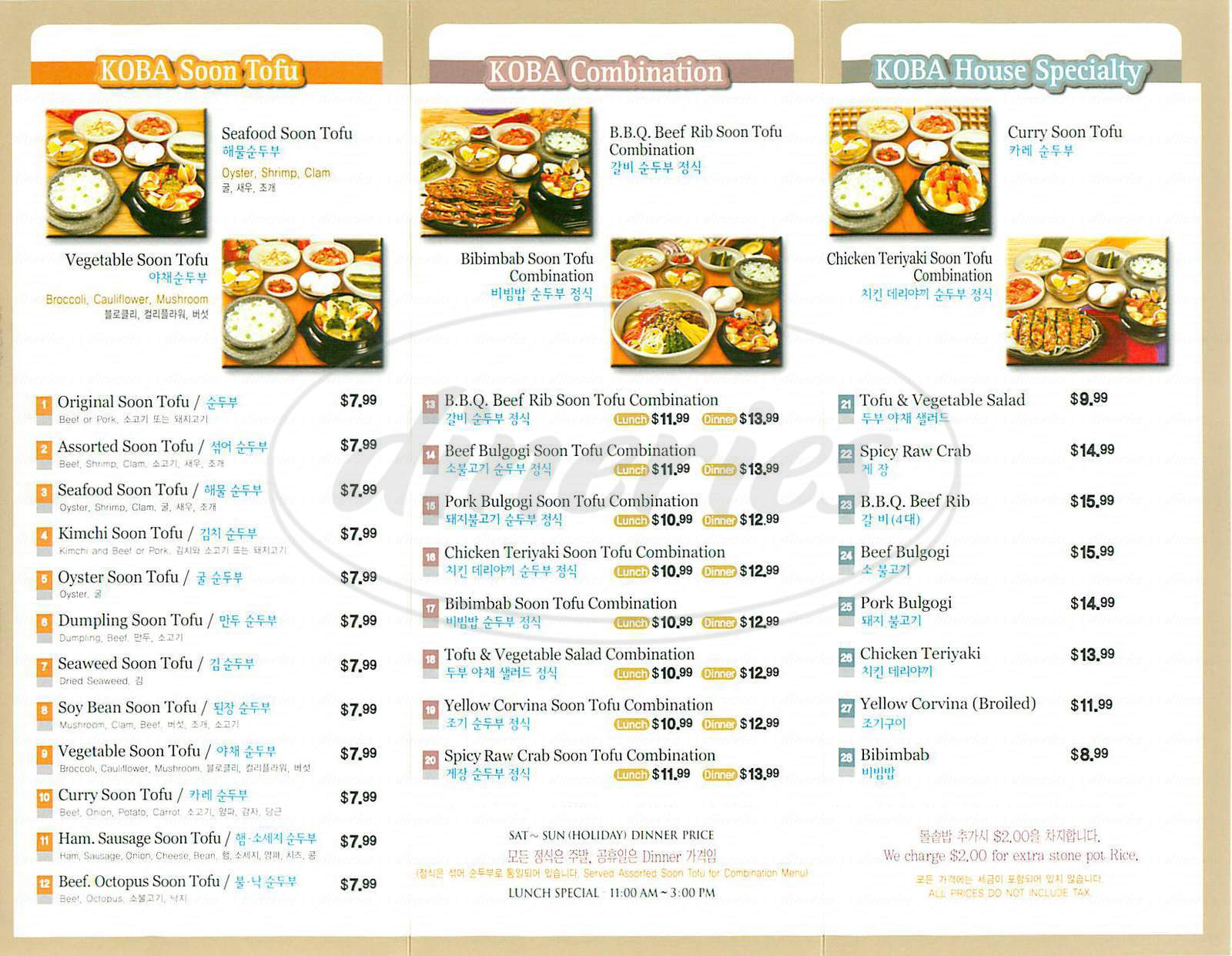 menu for Koba Tofu Grill