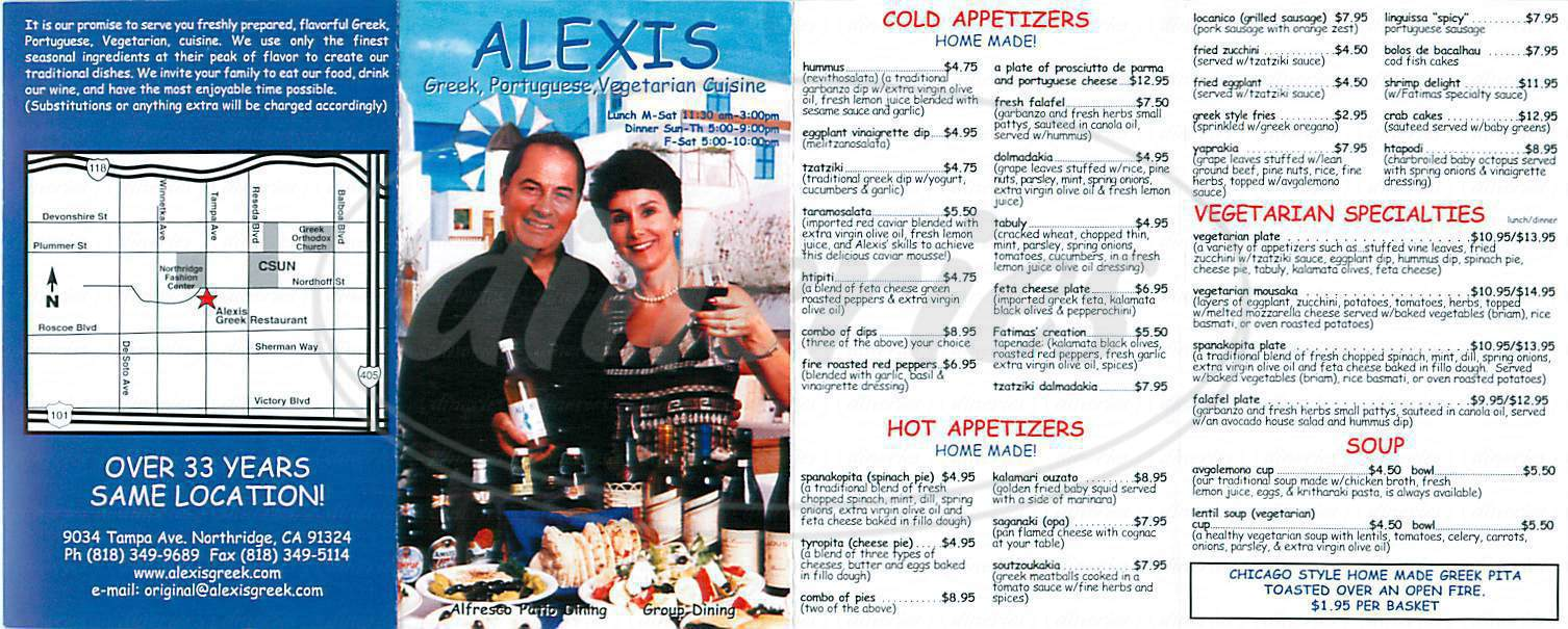 menu for Alexis Greek Restaurant