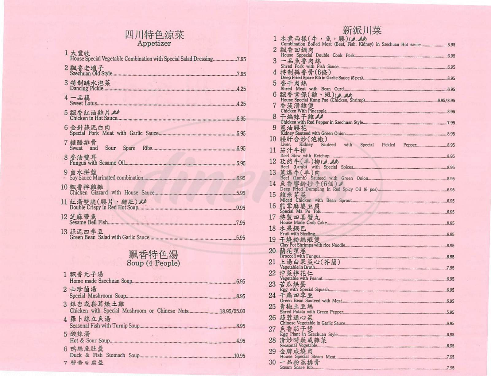menu for Szechuan Best