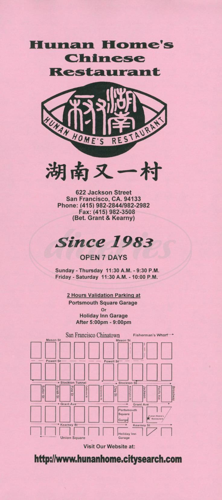menu for Hunan Homes Restaurant