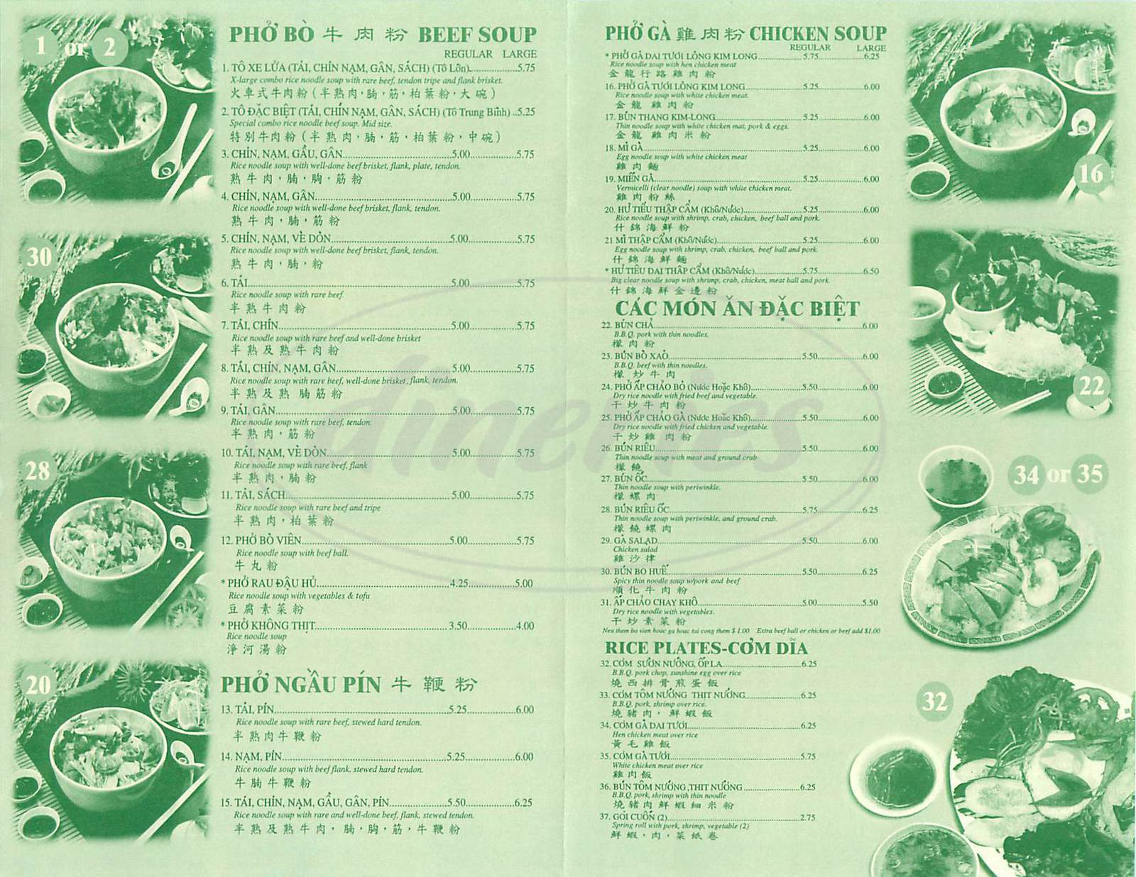 menu for Pho Kim Long