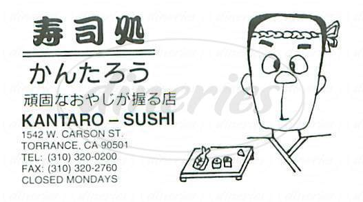 menu for Kantaro Sushi