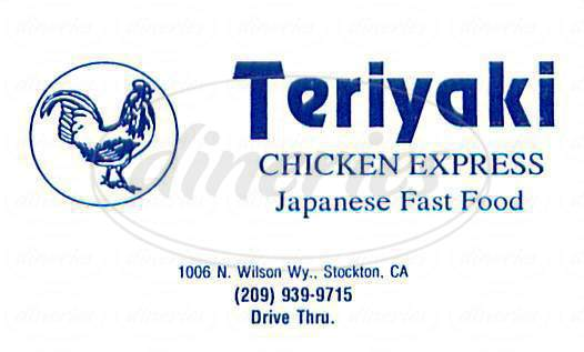 menu for Teriyaki Chicken Express