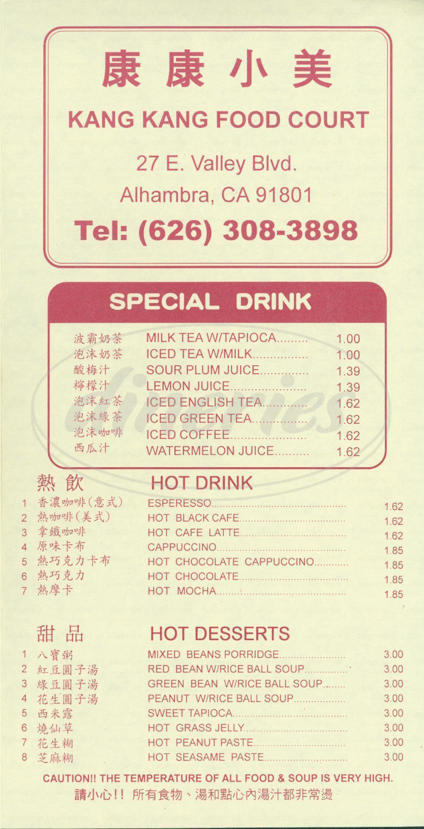 menu for Kang Kang Food Court