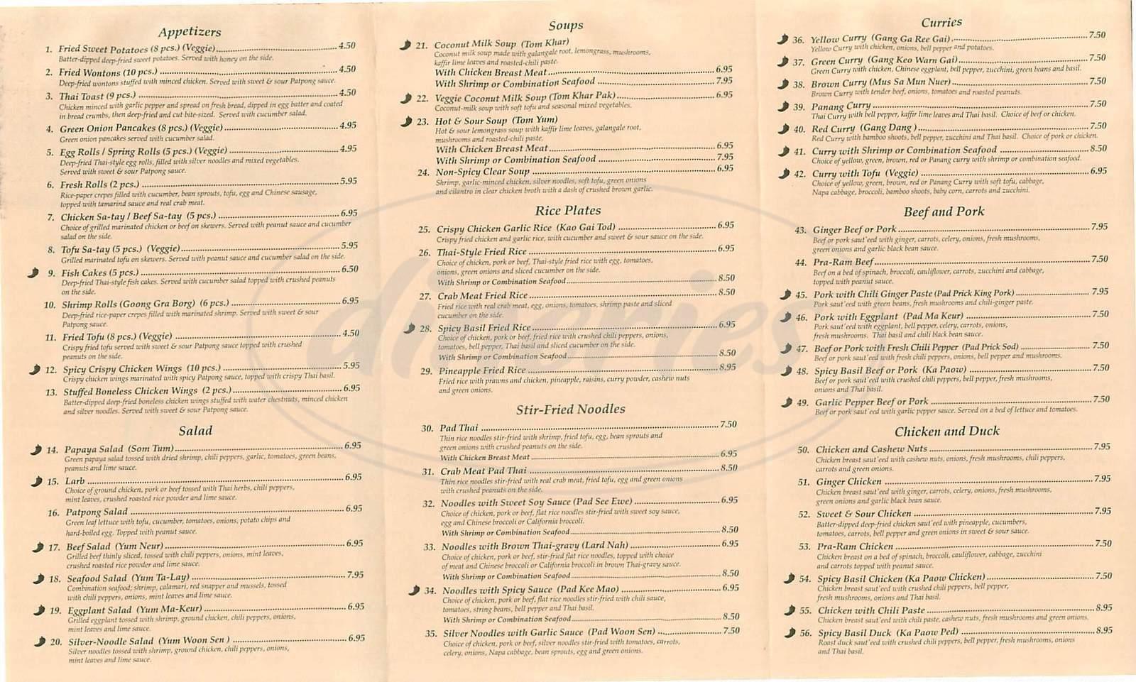 menu for Patpong Restaurant