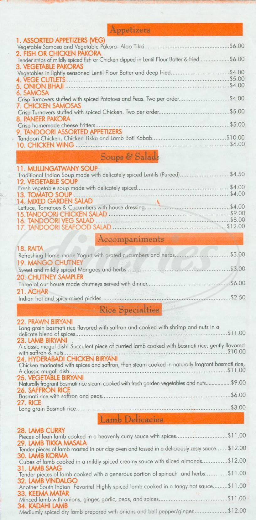 menu for Sitar Indian Cuisine