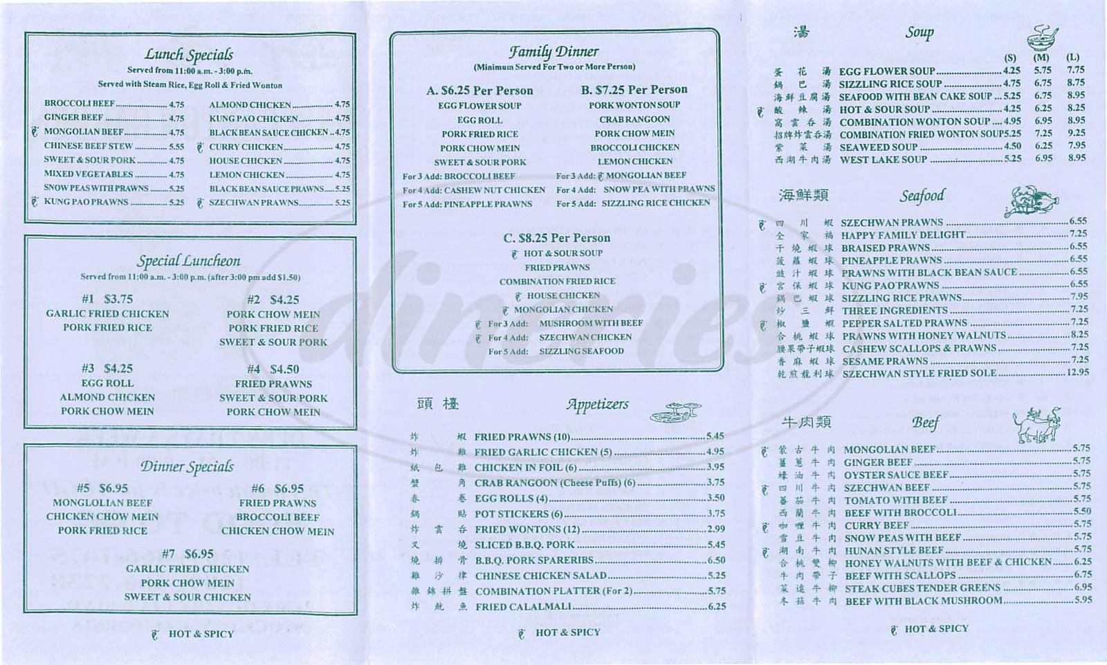 menu for new canton garden - Canton Garden