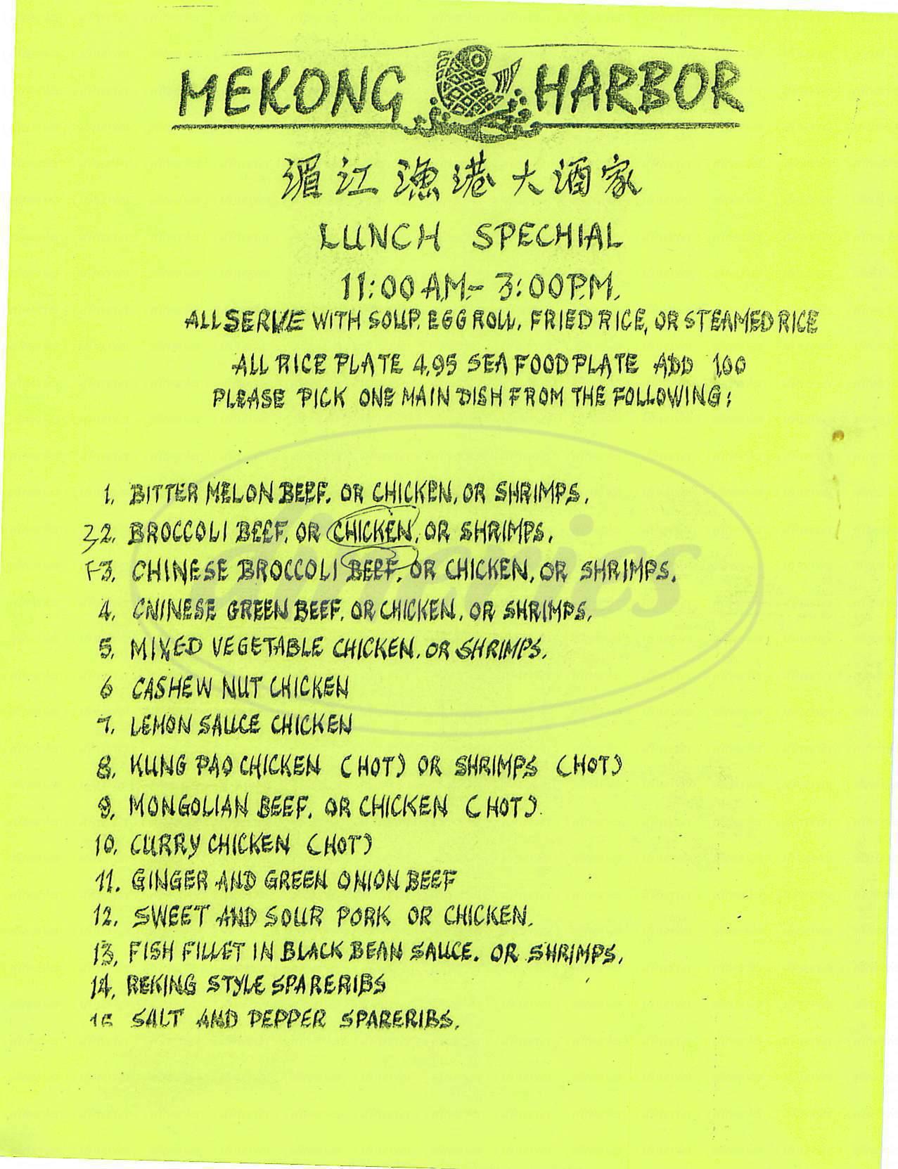 menu for Mekong Harbor