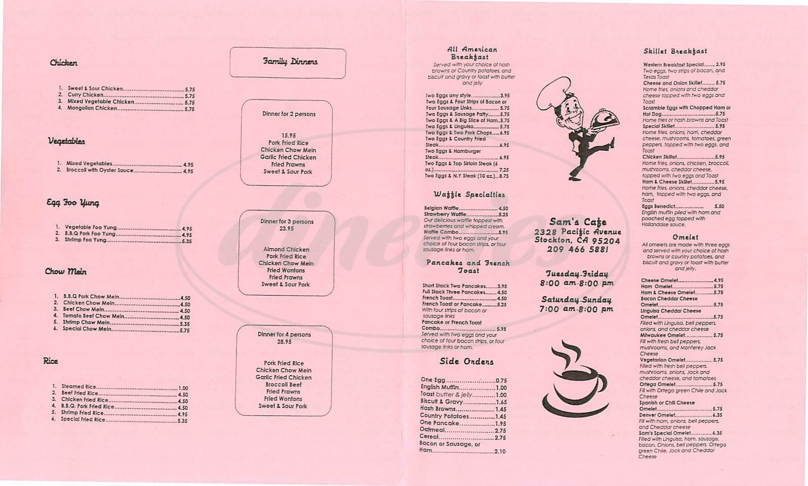 menu for Sam's Café