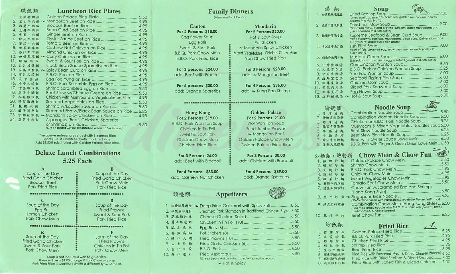 menu for Golden Palace Restaurant