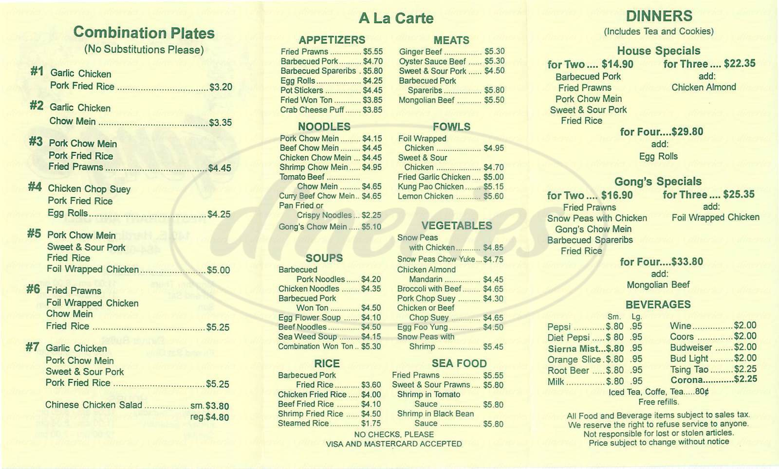 menu for Gong's Restaurant