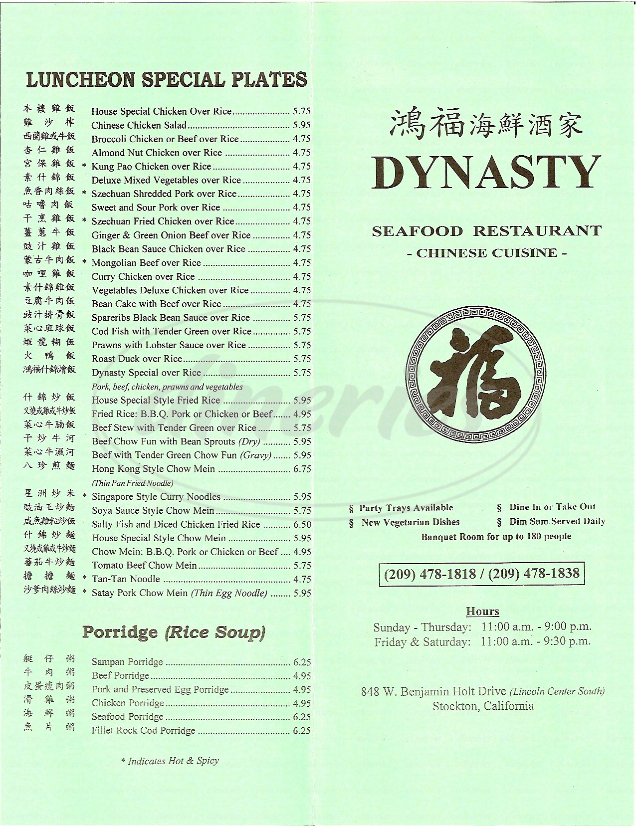 menu for Dynasty Seafood Restaurant