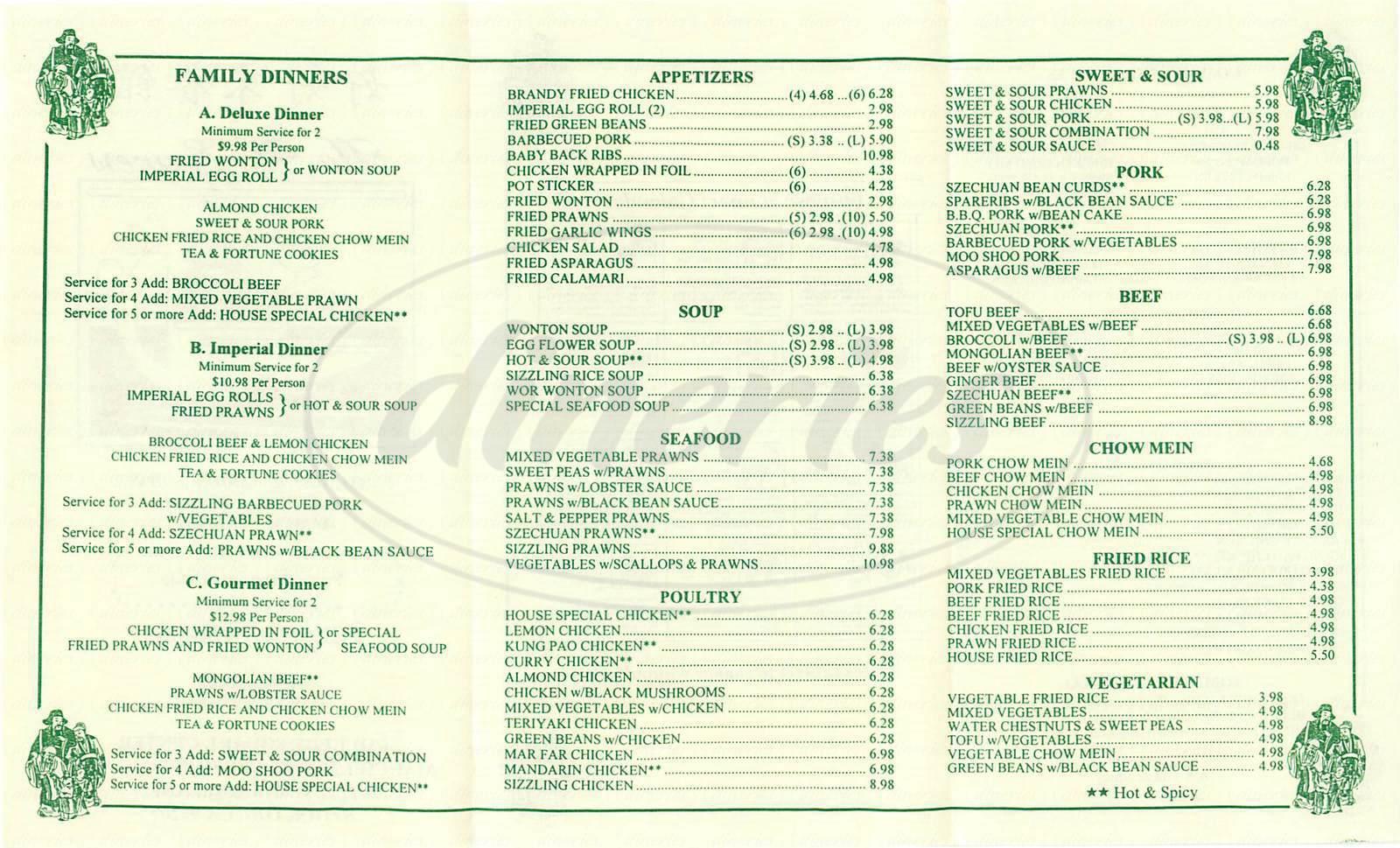 menu for Ho Ho Express Chinese Restaurant