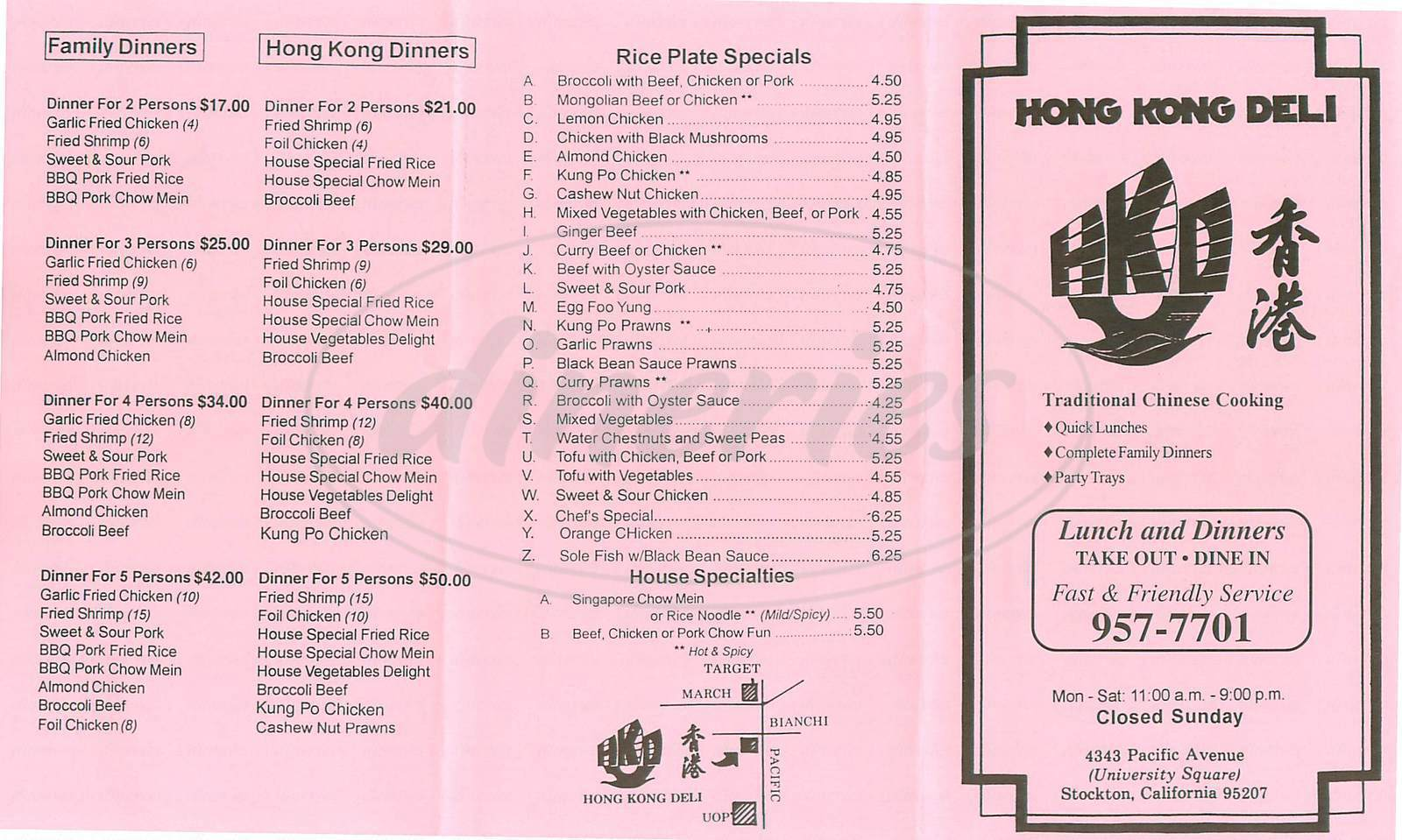 menu for Hong Kong Deli