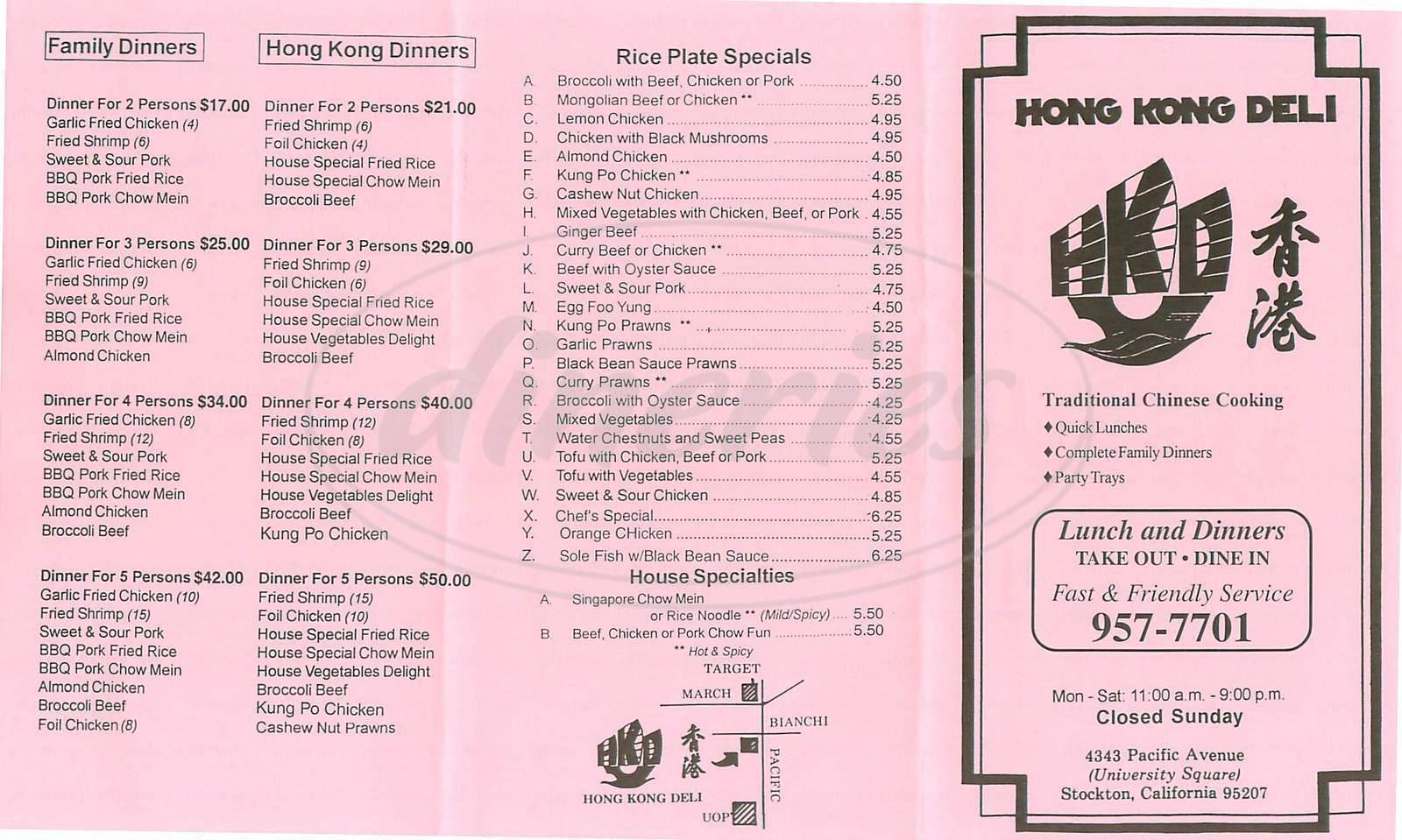 menu for Hong Kong Deli