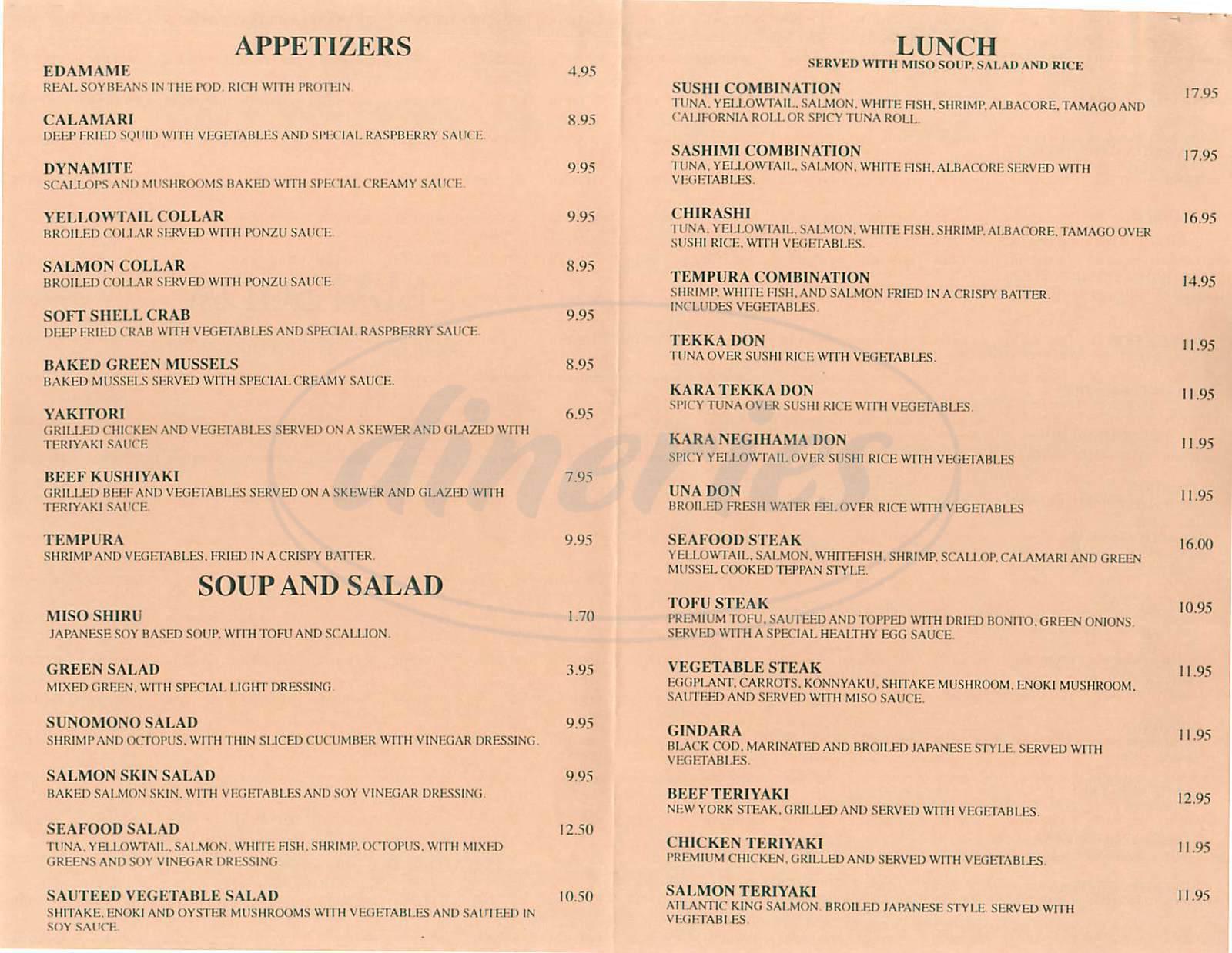 menu for Matsuda