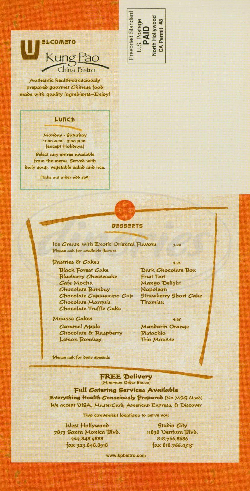 menu for Kung Pao China Bistro