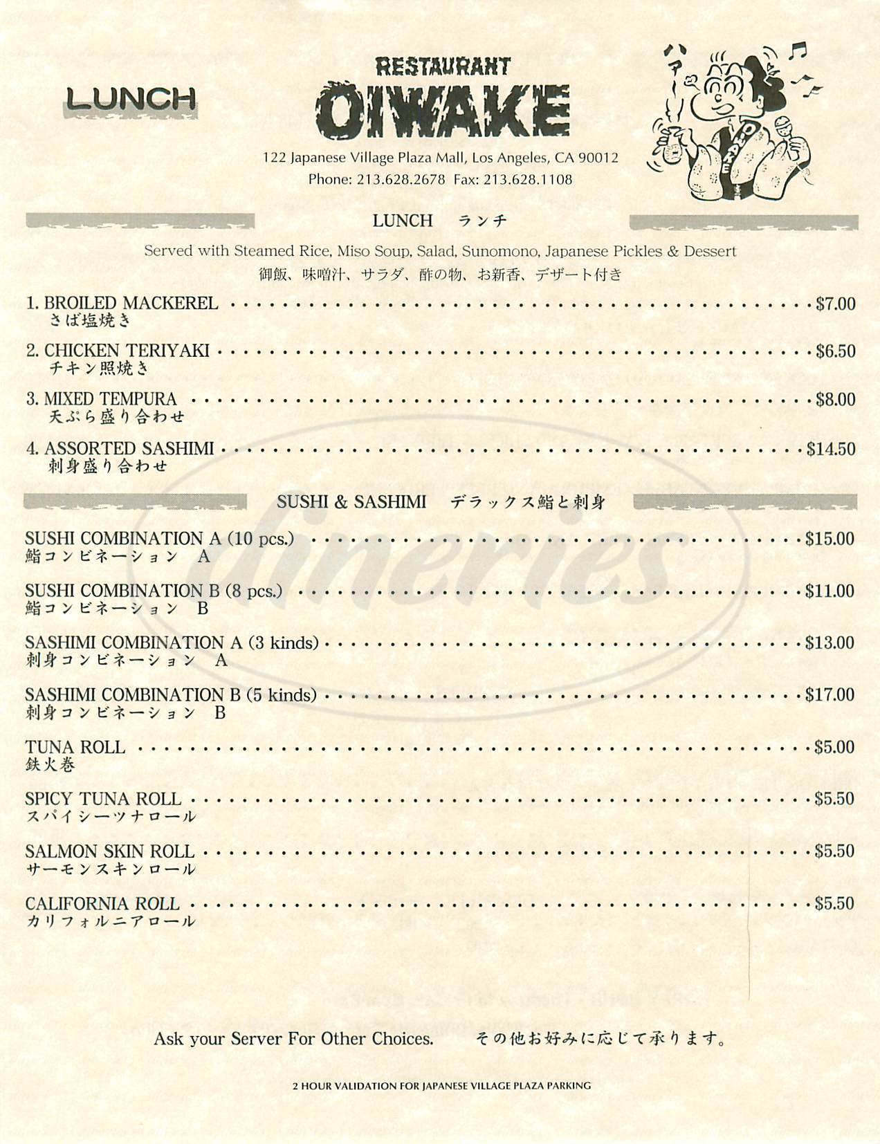 menu for Oiwake