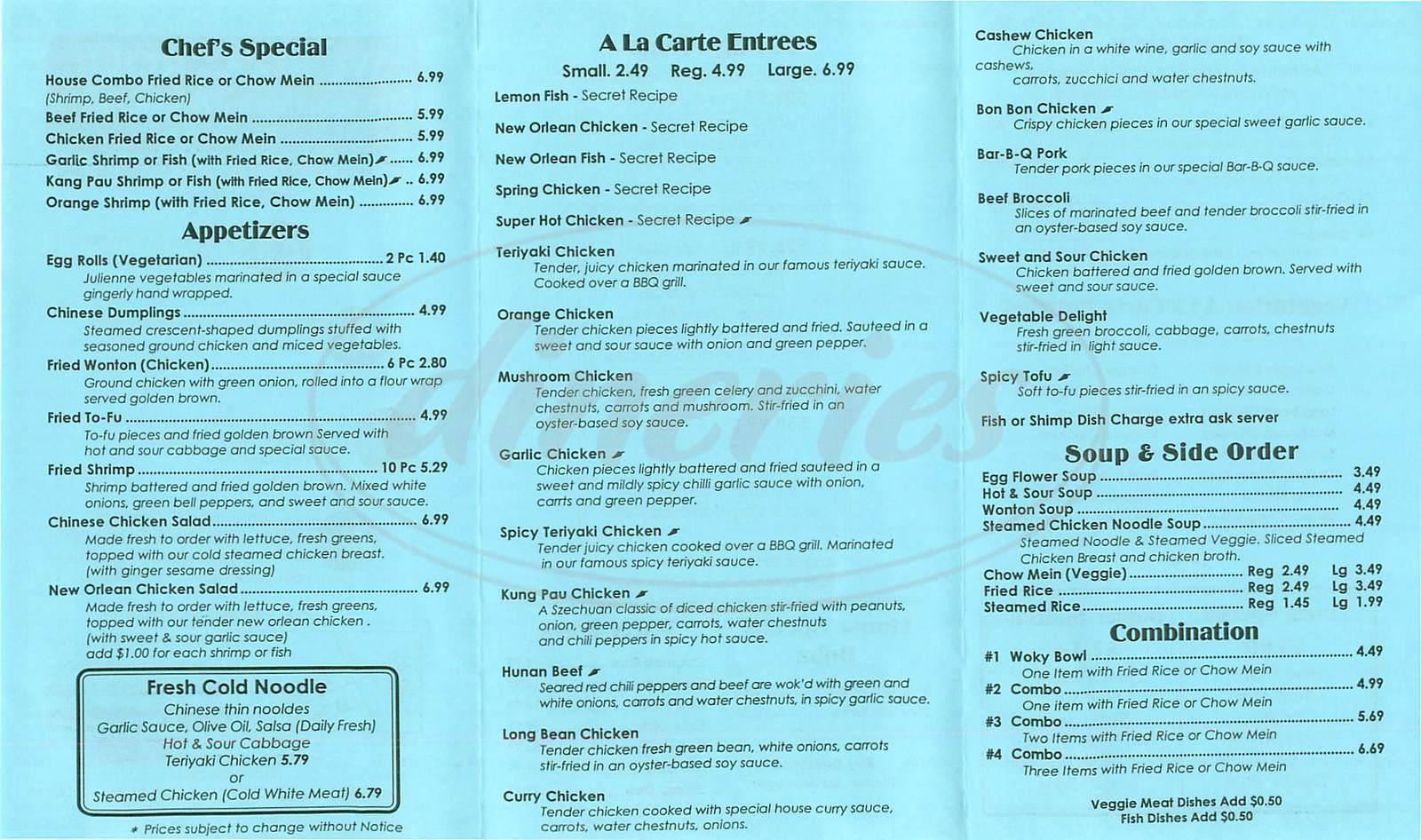 menu for Wok N Roll