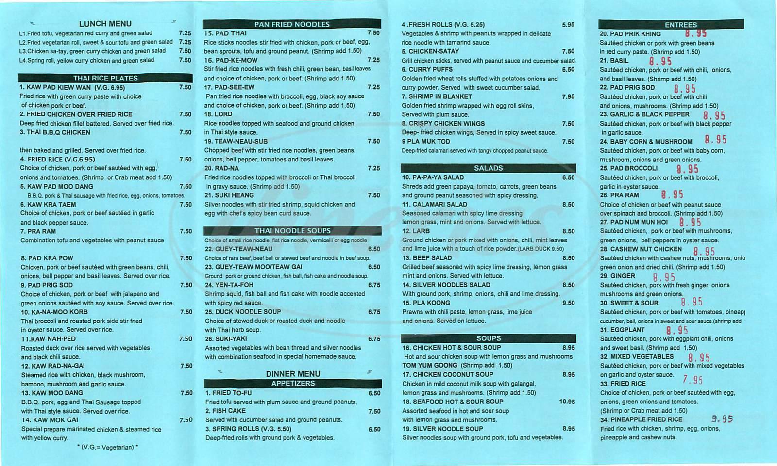 menu for Thai Palace