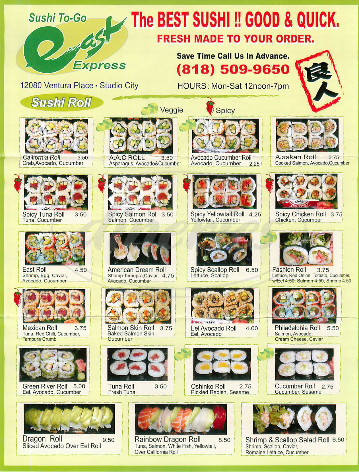 menu for East Express