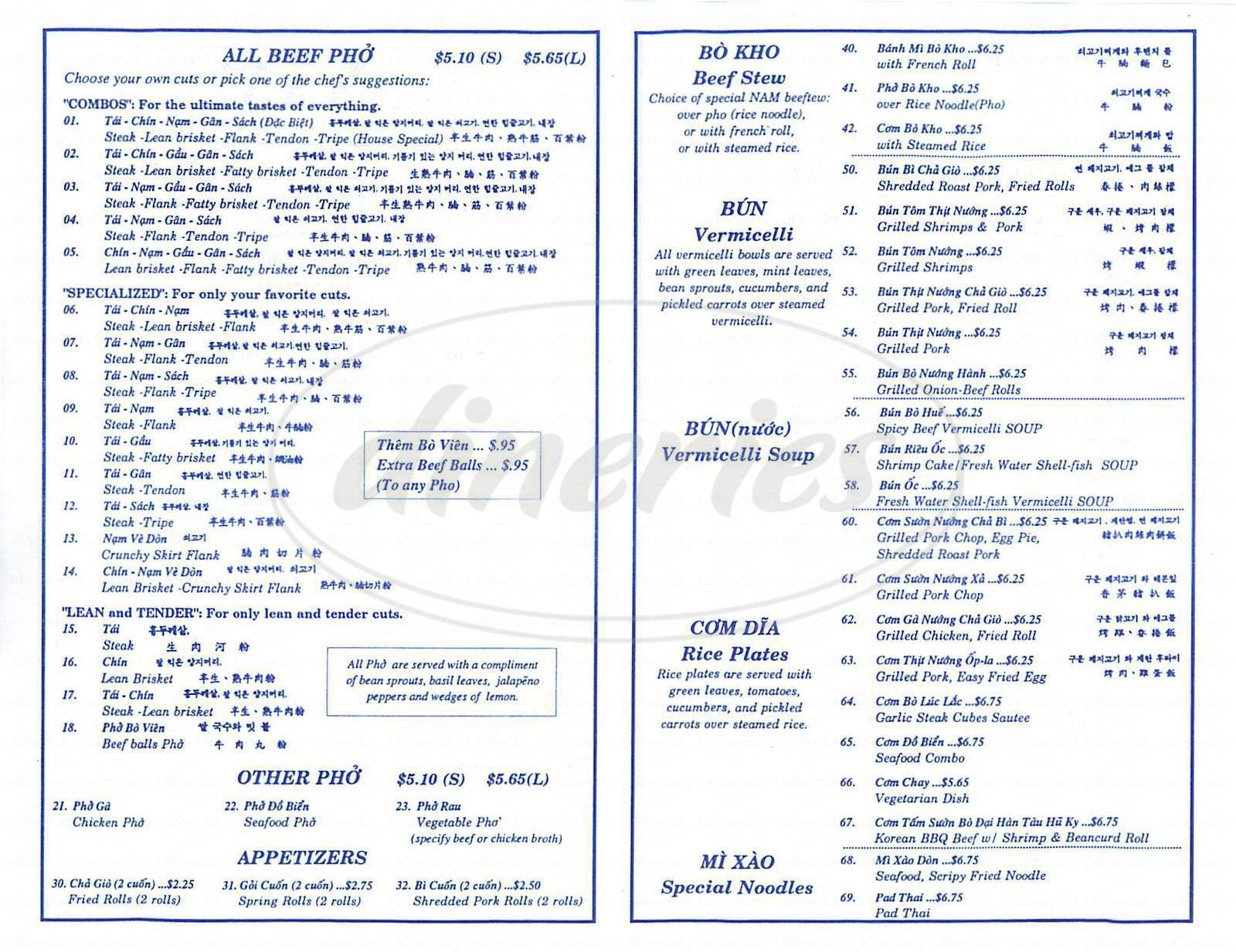 menu for Pho Nam Restaurant