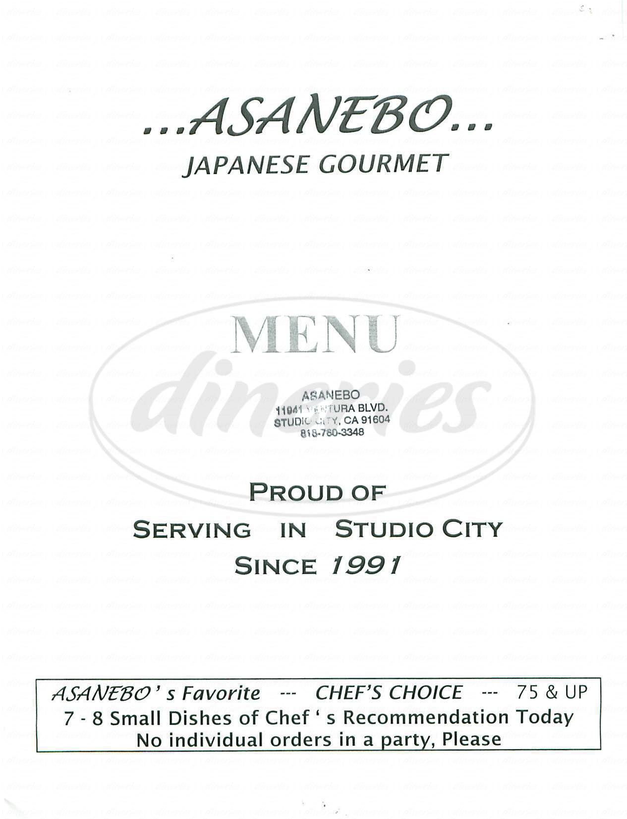 menu for Asanebo Japanese Gourmet