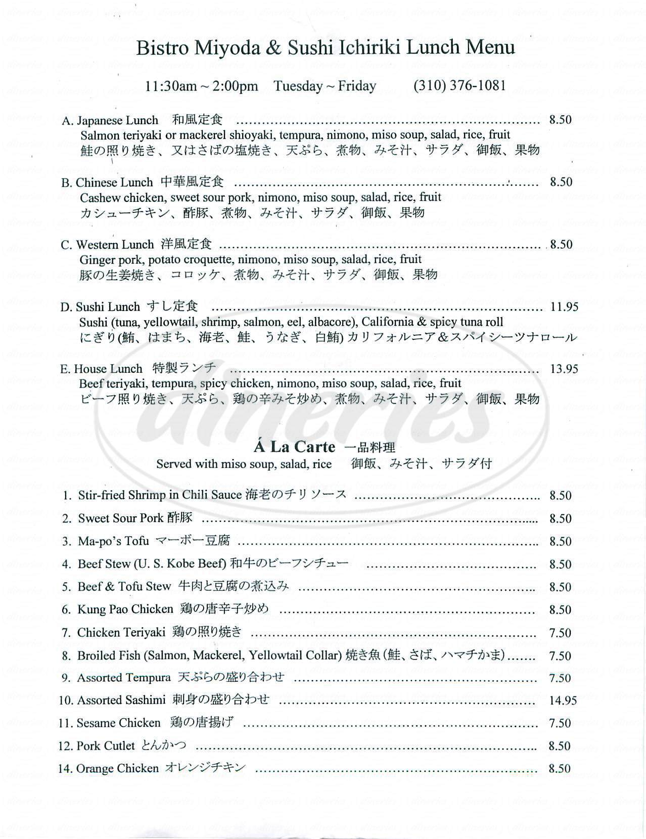 menu for Ichiriki