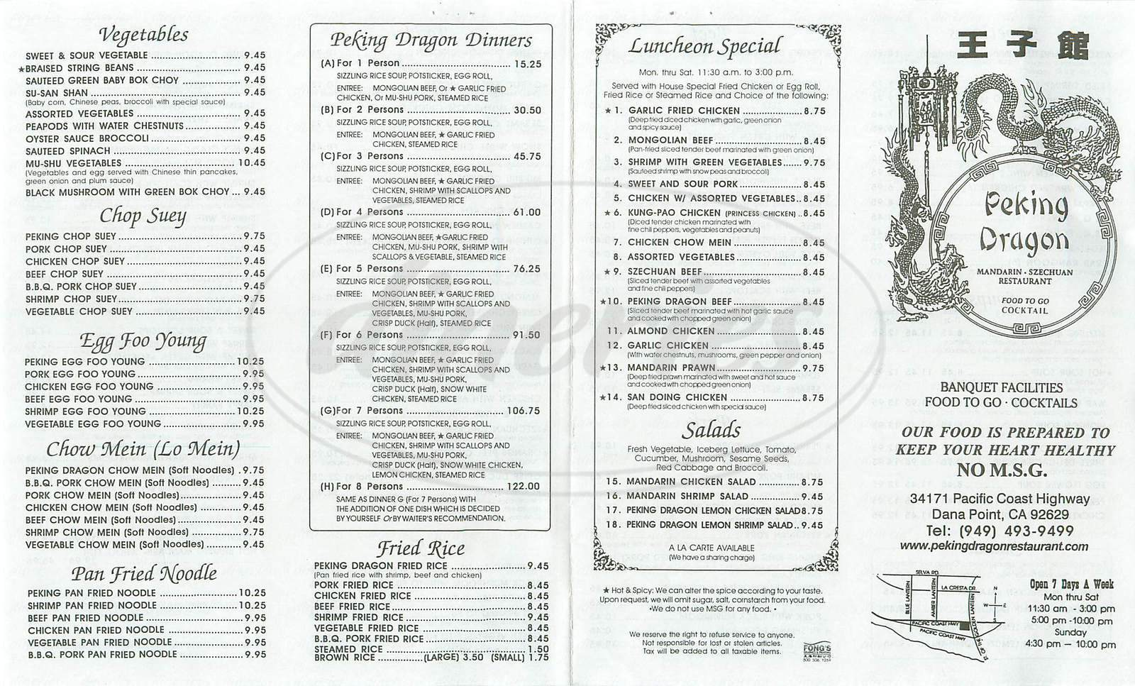 menu for Peking Dragon Restaurant