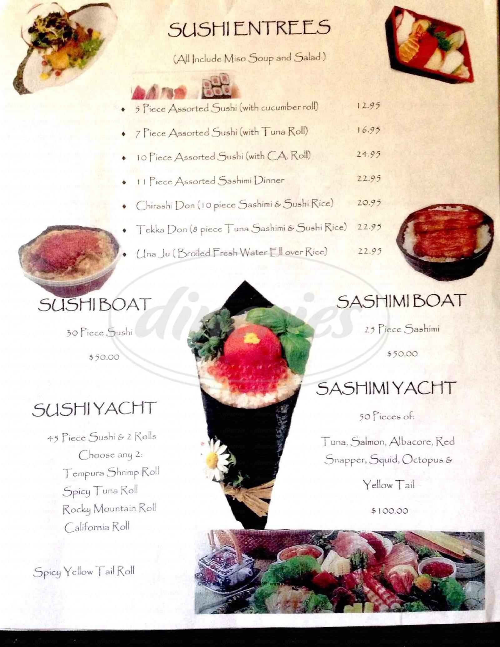 menu for Suehiro Japanese Restaurant