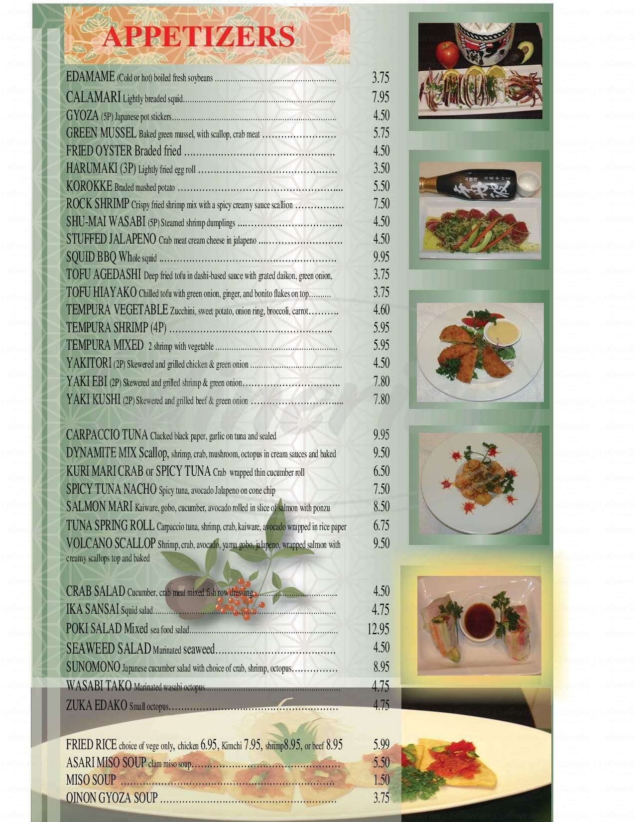 menu for Umami Sushi