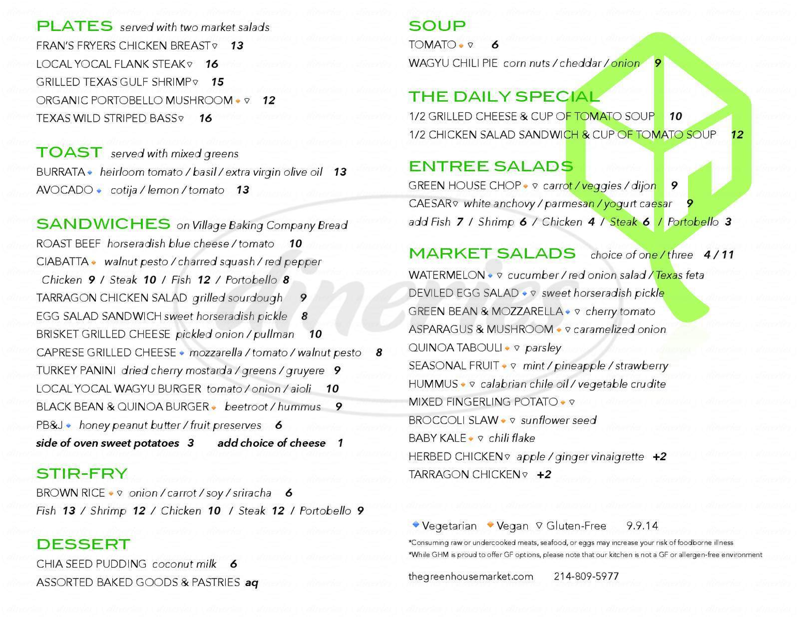 menu for Green House Market
