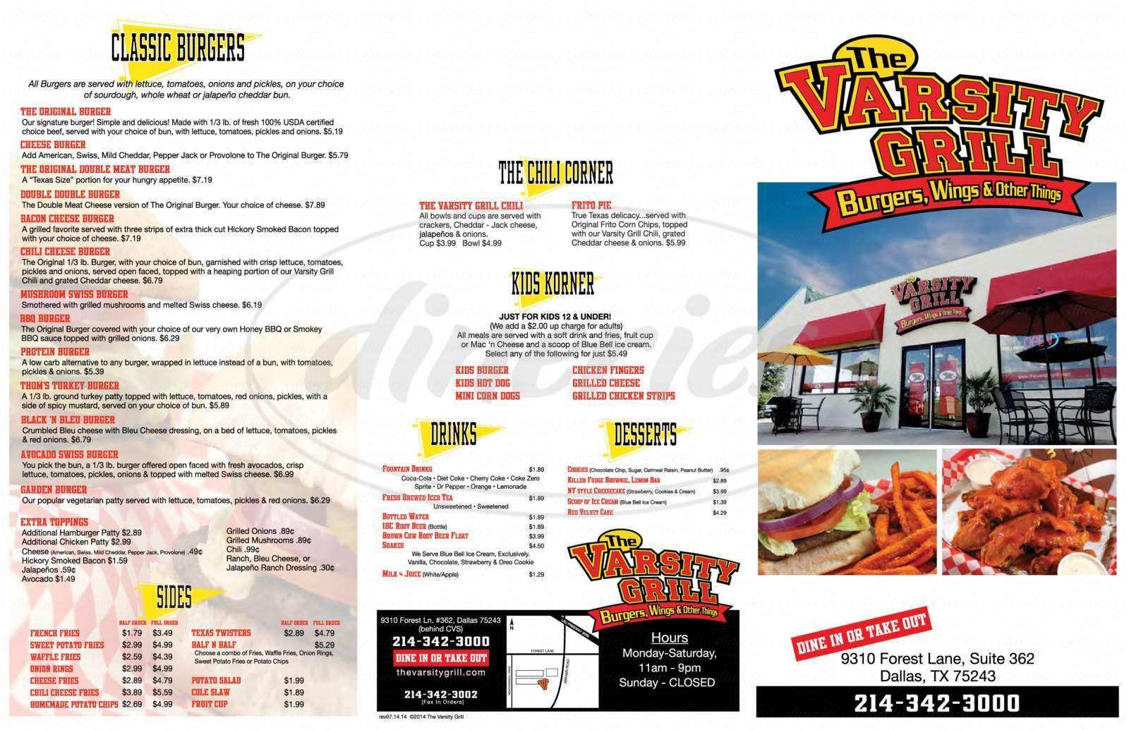 menu for The Varsity Grill