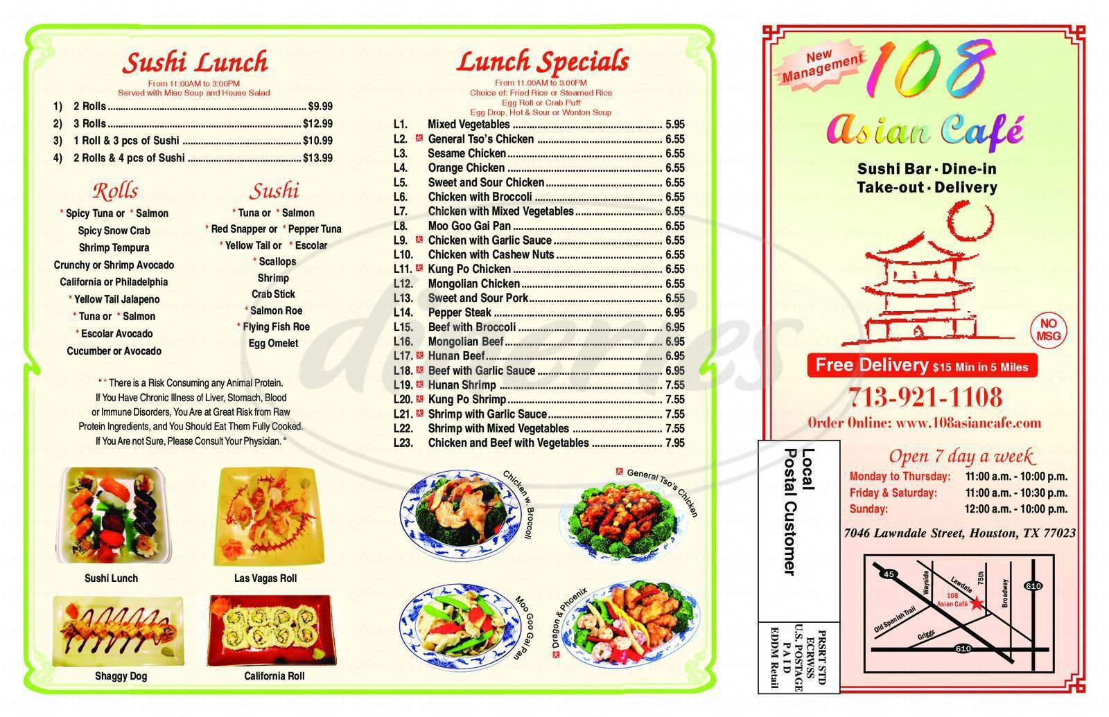 menu for 108 Asian Cafe