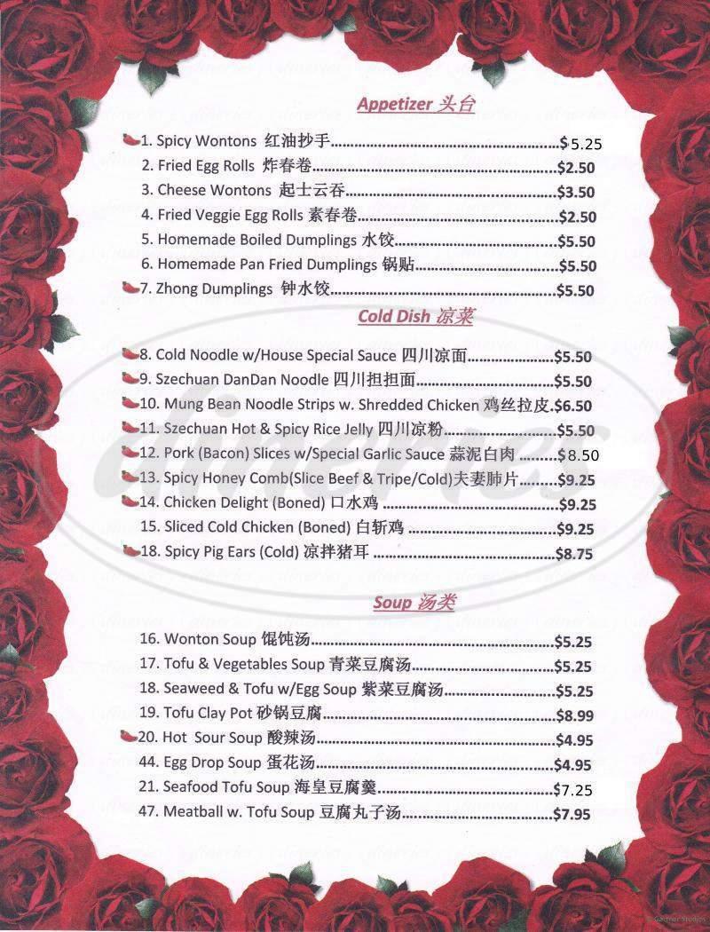 menu for A+A Sichuan Garden